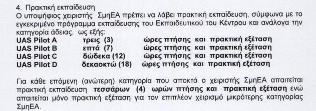 adia-chiristi-smiea-3